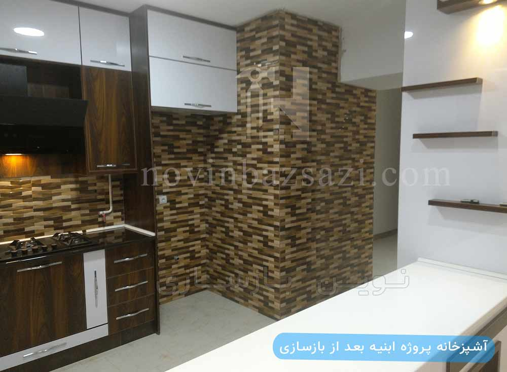abnie-project-kitchen-after3