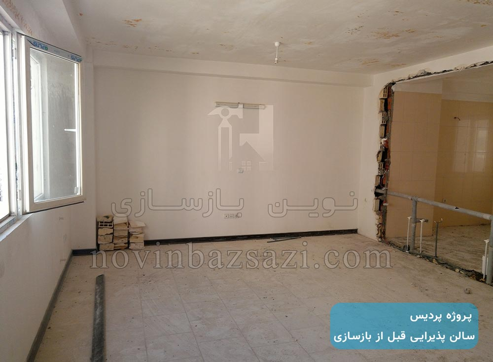 living-room-before-nasr-project