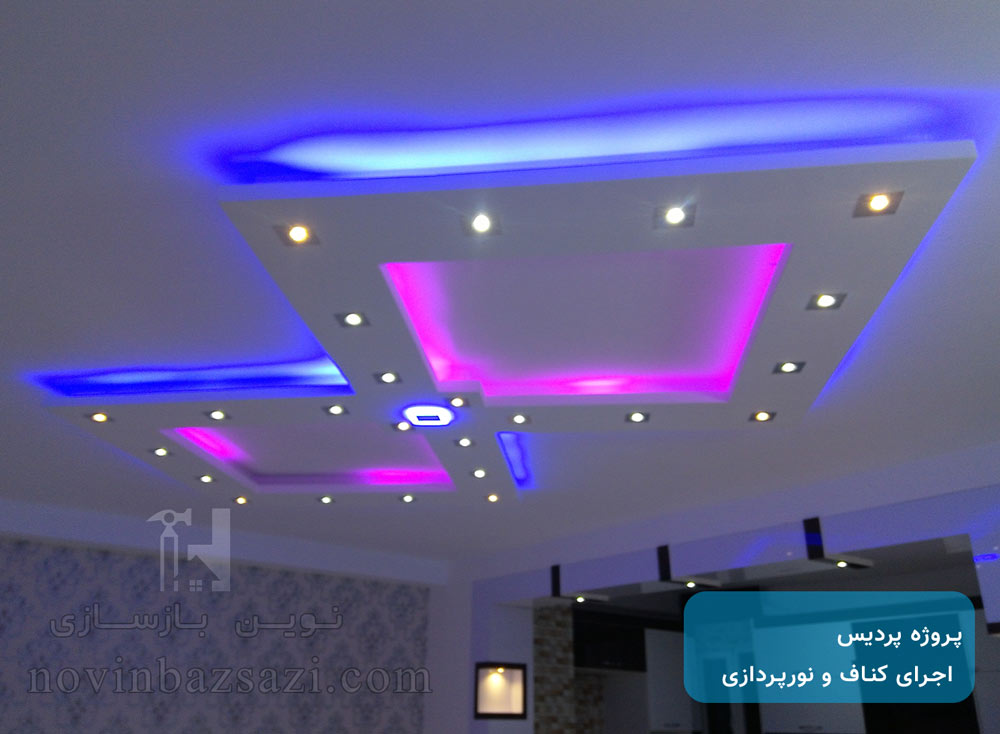 roof-after-nasr-project